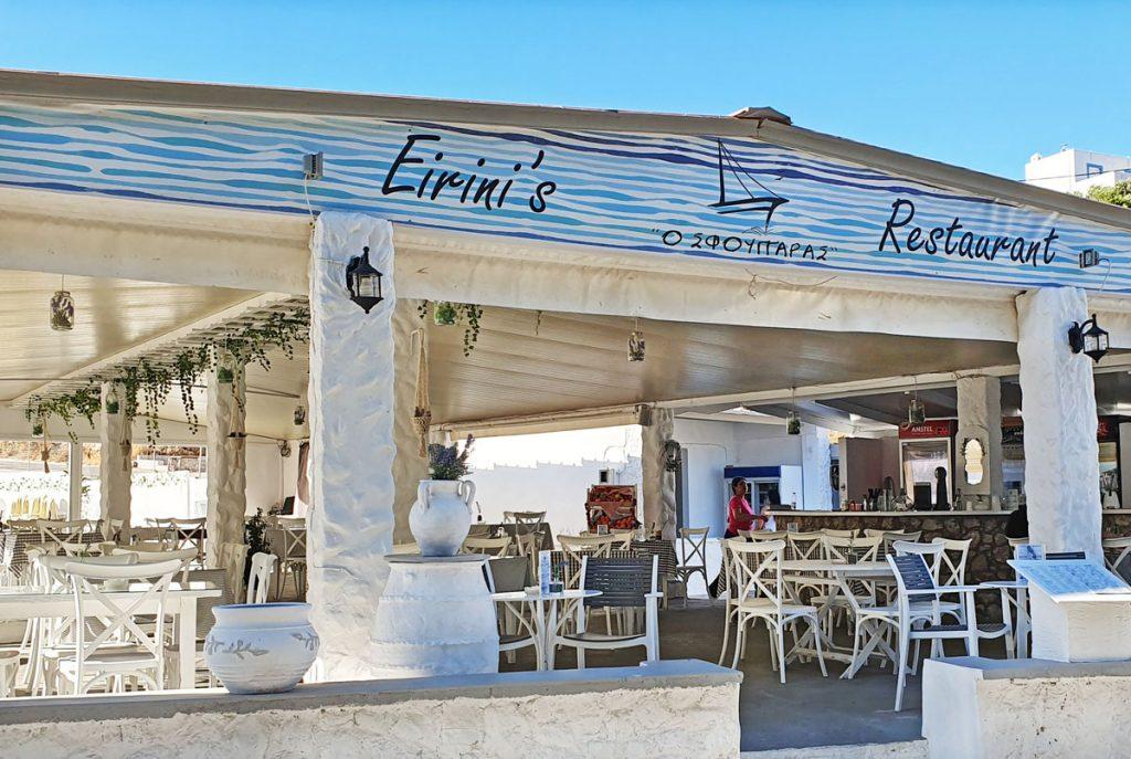 Eirini's Restaurant (O Sfouggaras) in Vlychadia, Kalymnos