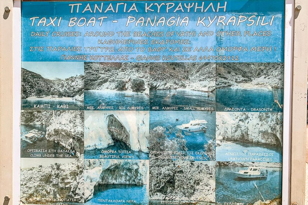 Take a taxi boat to the beaches of Vathi and Kalimnos