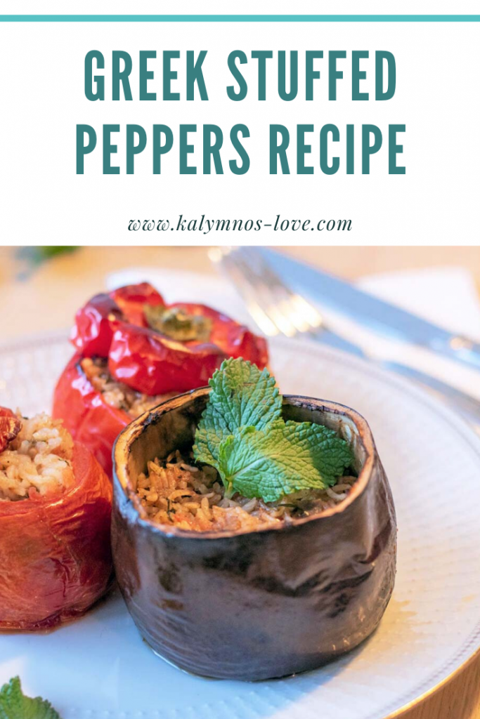 Recipe. Greek stuffed peppers and tomatoes