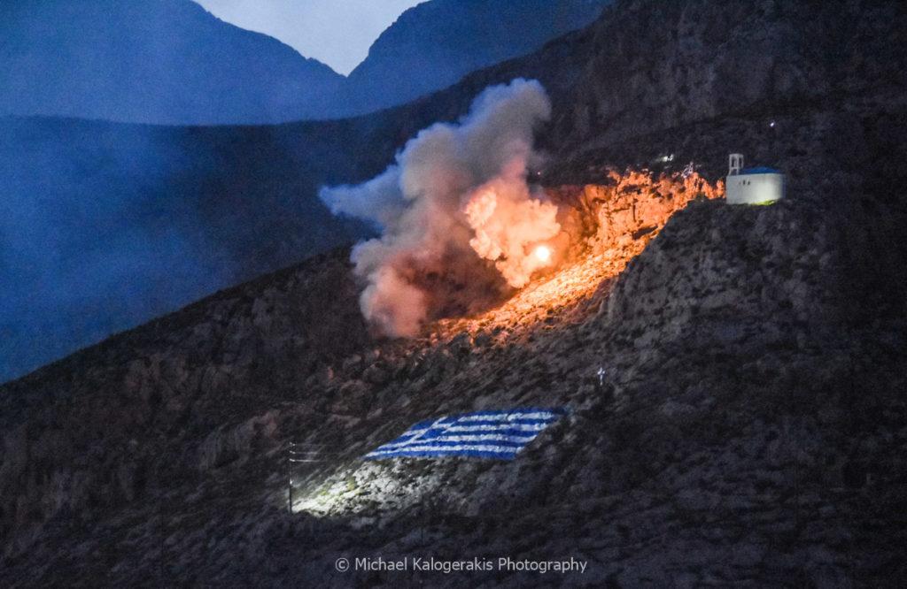 Throwing dynamites on Greek Easter